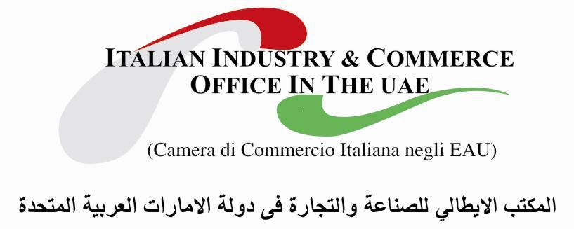 Camera di Commercio Italiana negli Emirati Arabi Uniti